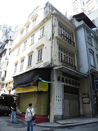 Wah Yan College, Hong Kong - First campus (1919 to 1921): 3rd and 4th floor of 60 Hollywood Road, Central