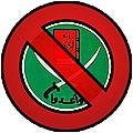 No Muslim Brotherhood.jpg