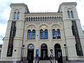 Nobel Peace Center 1.JPG