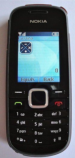 Image illustrative de l'article Nokia 1661