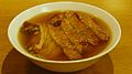 Noodle soup with fried pork chop of DinTaiFung Xinyi Restaurant.jpg