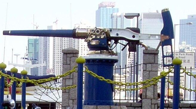 Noon-day Gun Hong Kong clip