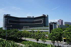 North Lantau Hospital (blue sky).jpg