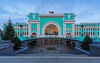 Novosibirsk - Novosibirsk Trans-Siberian railway station