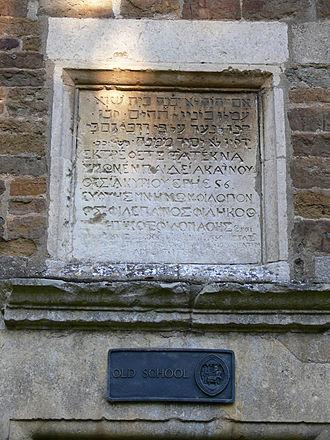 Oakham School - Inscription above the door of the Old School