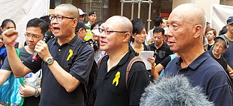 Benny Tai - Chan Kin-man, Benny Tai and Chu Yiu-ming, lead first OCLP-linked march (Black Banner protest), 14 September 2014