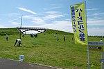 Odate Noshiro Airport Near the Green Area Target Bird Golf Course 1.jpg