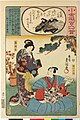 Ogura nazorae hyakunin isshu (Ogura Imitation of the Hundred Poets) (BM 2008,3037.09901 59).jpg
