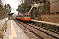 Ohiradai Station 06.jpg