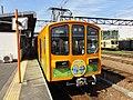 Ohmi-Railway 809F 20110731.jpg