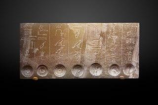 Oil tablet-31.796