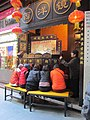 Old City of Shanghai, China (December 2015) - 18.JPG