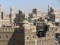 Old Town of Sana'a (صنعاء القديمة) (2286140189).jpg