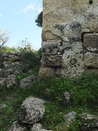 Adullam - Image: Old stone structure at Adullam
