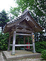 Onsenji09 2816.jpg