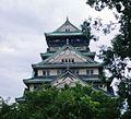 OsakaCastle2.jpg