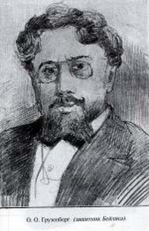 Oscar Gruzenberg - Drawing of Gruzenberg.