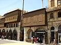 Ottoman houses (2600133351).jpg