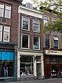 Oudegracht.199.Utrecht.jpg