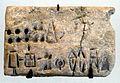 P1180316 Louvre Suse III tablette économique Sb15200 rwk.jpg