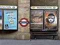 Paddington Underground Station (DandC Lines), W2 - geograph.org.uk - 828981.jpg