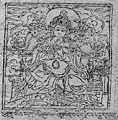 Padma dkar-po King of Shambhala.jpg
