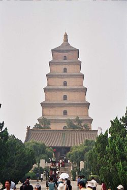 Pagoda dell'oca selvaggia a Xi'an Big