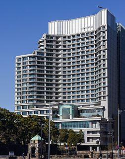building in Chiyoda-ku, Tokyo, Japan