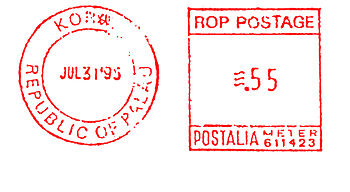 Palau stamp type 1.jpg
