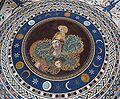 Pallas-athena-roman-mosaic.jpg