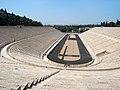 Panathenaic Stadium Athen (18538180905).jpg