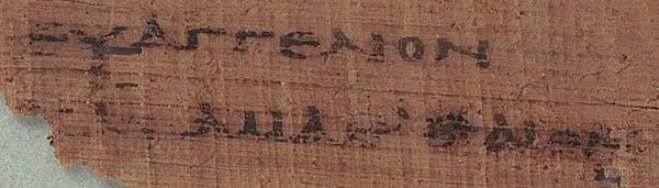 Papyrus P {\displaystyle {\mathfrak {P}}} , fragment of a flyleaf with the title of the Gospel of Matthew, euaggelion kata math'thaion (euangelion kata Maththaion). Dated to late 2nd or early 3rd century, it is the earliest manuscript title for Matthew Papyrus BnF Suppl. gr. 1120 ii 3 (Gregory-Aland papyrus P4) - Gospel of Matthew's title, euangelion kata Maththaion.jpg
