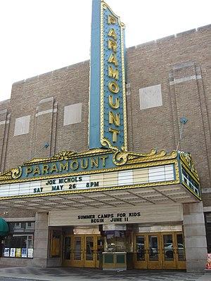 Paramount Arts Center - Image: Paramount Arts Center