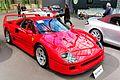 Paris - Bonhams 2016 - Ferrari F40 Berlinetta - 1990 - 001.jpg