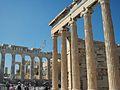 Partenó i Erectèon, Acròpoli d'Atenes.JPG