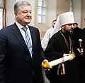 Participation of the President of Ukraine in the festive Christmas liturgy in Saint Sophia, Kiev 8 (cropped).jpeg
