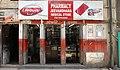 Patan-16-Apotheke-2013-gje.jpg