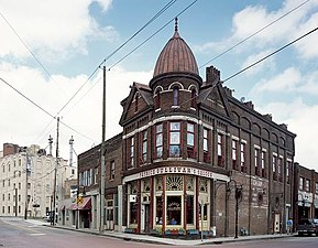 Patrick Sullivan's Saloon (Knoxville, Tennessee).jpg