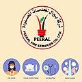Peeral Services Co.Ltd.jpg