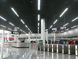 Peoples Square Station Concourse.jpg