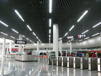 People's Square Station - Image: Peoples Square Station Concourse