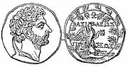 Νόμισμα με την εικόνα του Περσέα.