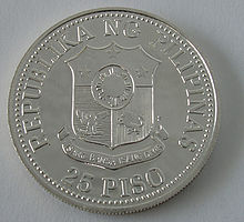 Philippines 25 Piso 1981 front.jpg