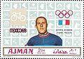 Pierre Trentin 1969 Ajman stamp.jpg