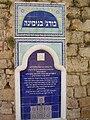 PikiWiki Israel 10091 burj binyamina.jpg