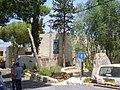 PikiWiki Israel 13689 Janco Dada Museum in Ein Hod.jpg