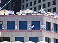 PikiWiki Israel 2104 The Israeli Flag דגל ישראל.jpg