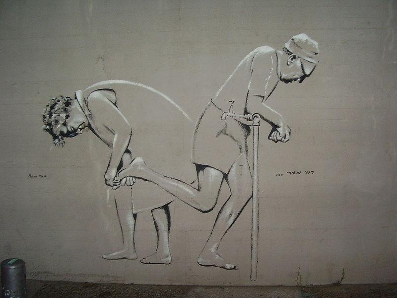 ציור קיר של רמי מאירי בחוף תל אביב