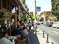 PikiWiki Israel 4150 emek refaim str. jerusalem.jpg