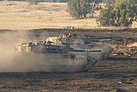 PikiWiki Israel 7229 Israel Defense Forces (cropped).jpg
